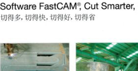 FastCAM Esab OEM Partner Brochure